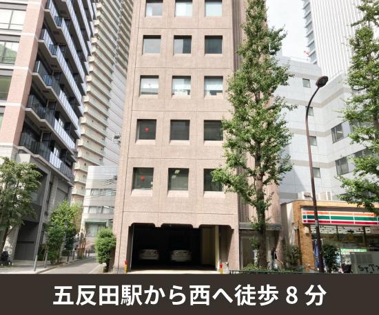 西五反田3丁目店
