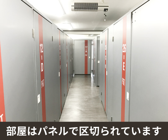 拝島駅南口店