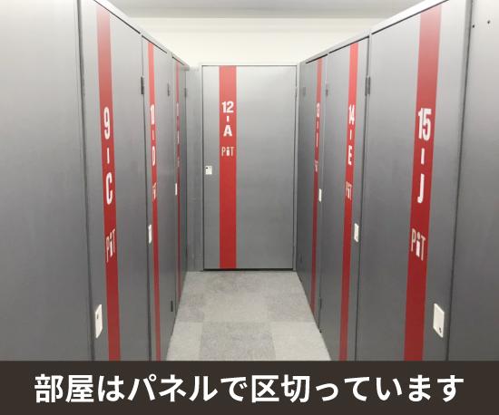 新宿曙橋駅西店