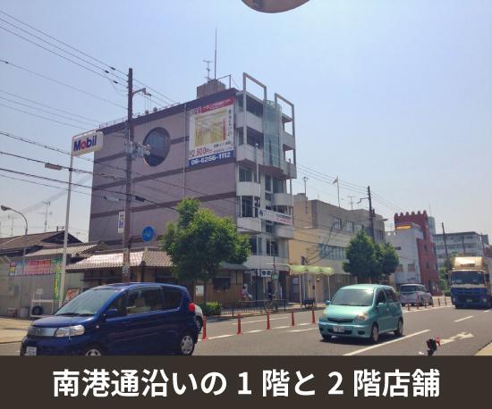 東住吉区役所前店