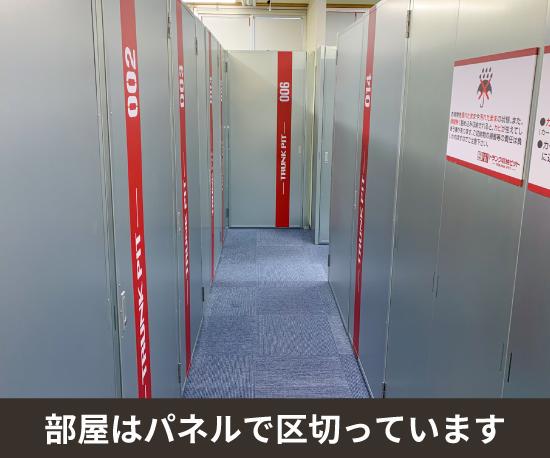 南堀江4丁目店