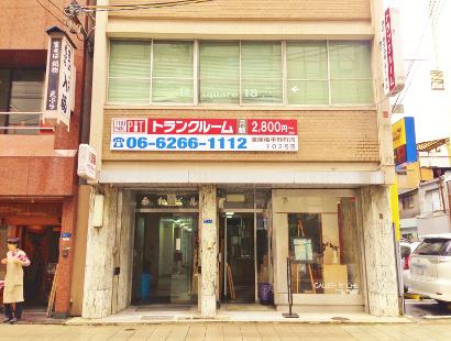 淀屋橋平野町店