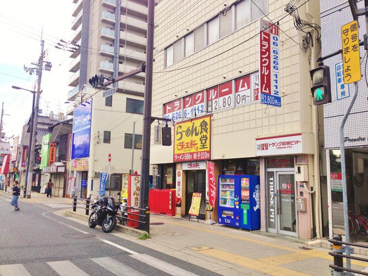 千林大宮駅前店