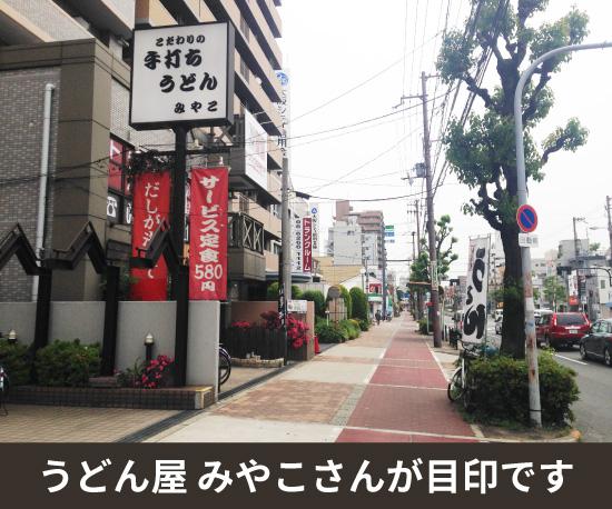 都島本通4丁目店