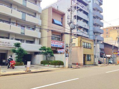 京都四条烏丸西店