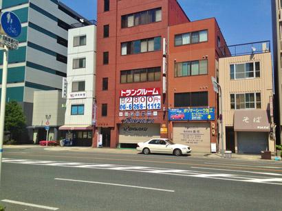 天王寺夕陽丘店