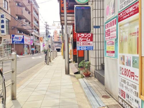 森小路駅前店