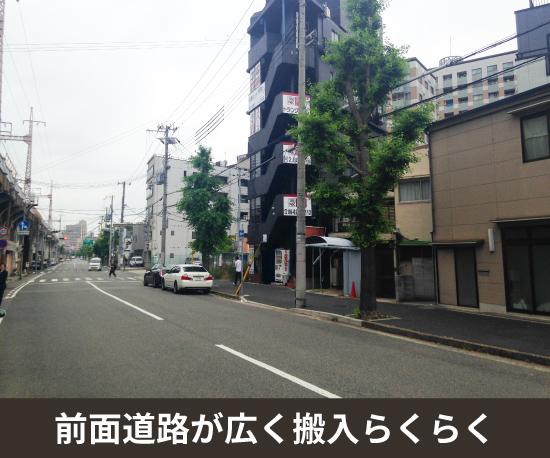 神戸湊町店