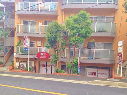 神戸王子公園北店