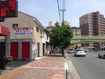 吹田上新庄店