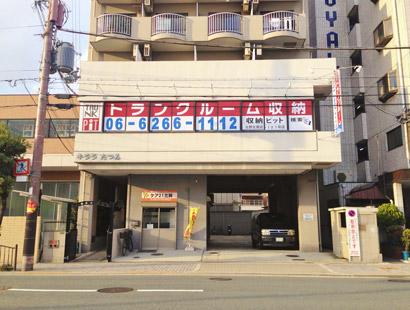 生野北巽店
