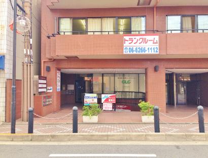 京都千本丸太町店