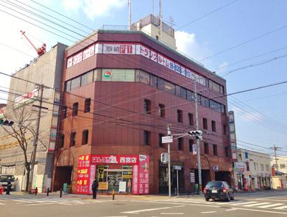 西宮市役所北店