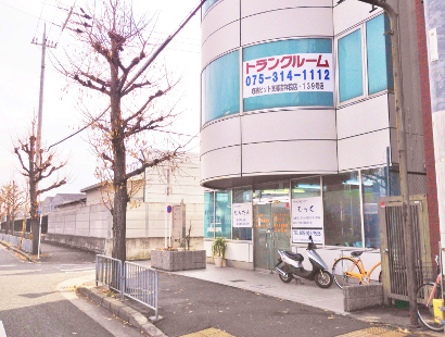 京都吉祥院店