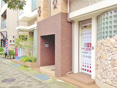神戸須磨駅前店