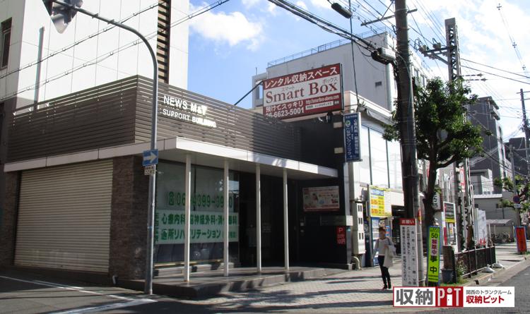 阿倍野王子町店