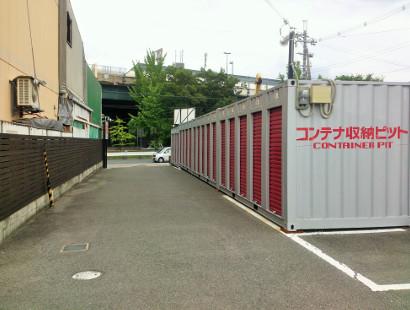 鶴見茨田大宮店