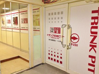神戸兵庫駅西店