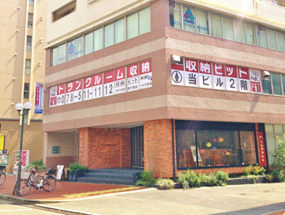 神戸兵庫県庁東店