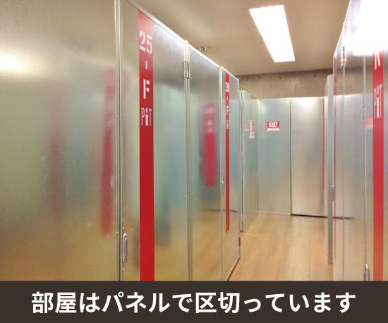神戸長田宮丘店
