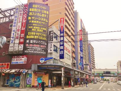 恵美須町駅前店