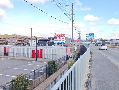 神戸伊川谷北別府店