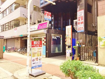 天神橋筋7丁目店