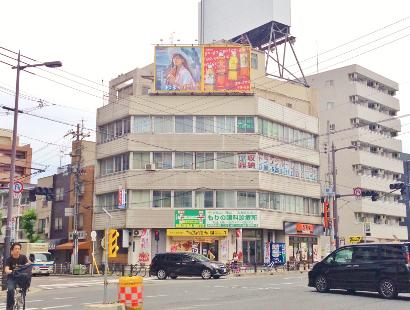 西淀川野里店