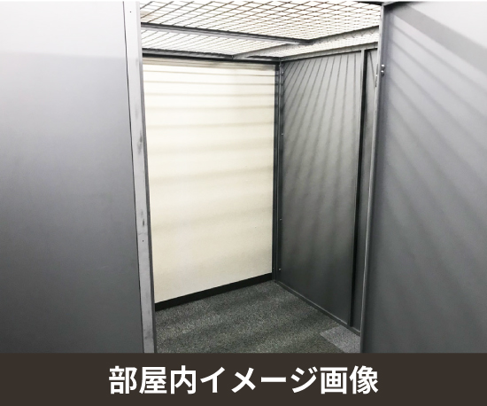 住之江御崎店