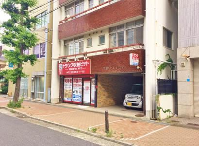 神戸三宮生田町店