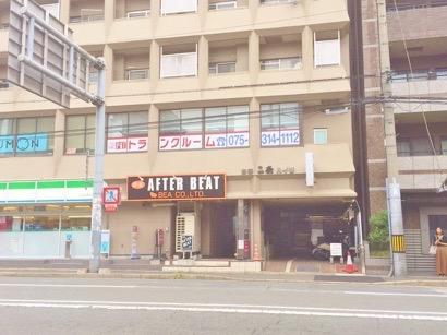 京都堀川丸太町店