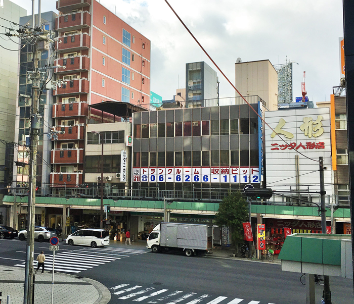 松屋町駅北店