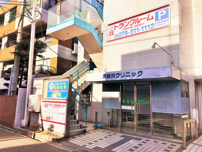 西宮浜甲子園店