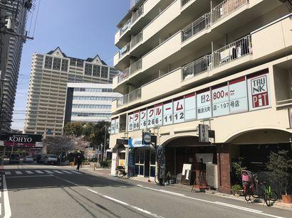 難波元町店