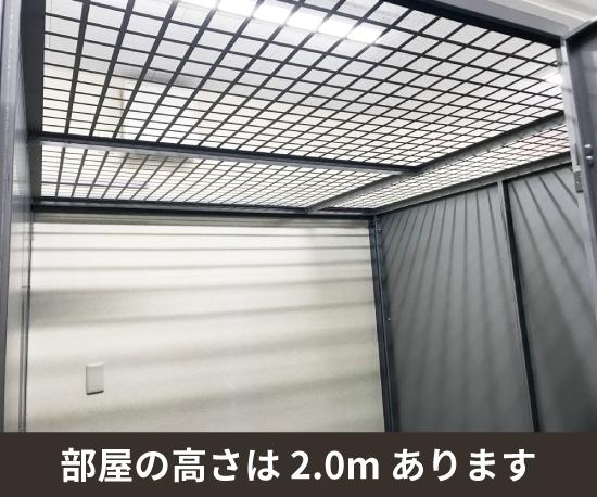 駒川中野店