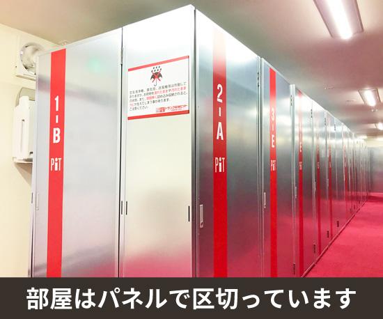 長堀橋駅北店
