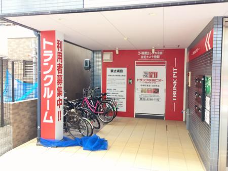 中崎町東店
