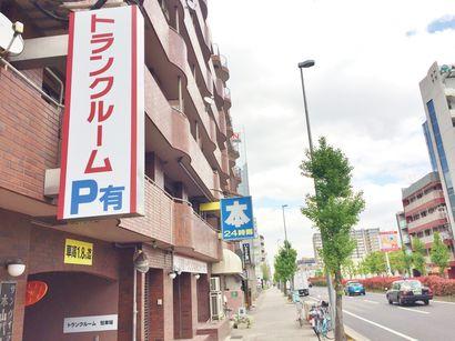 神戸摂津本山店