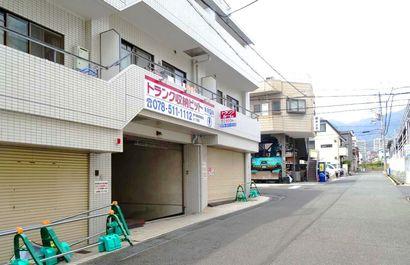 神戸灘摩耶駅前店