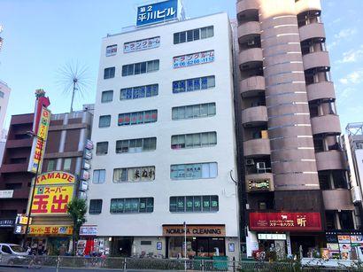 天満駅前店