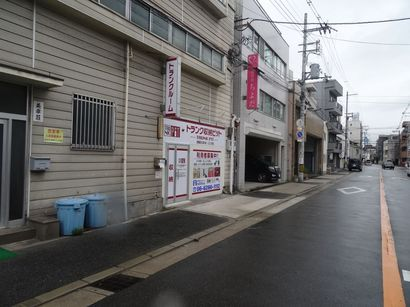 西梅田大淀中店