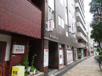 神戸西元町駅前店