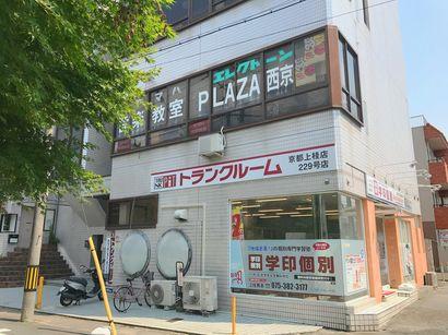 京都上桂店