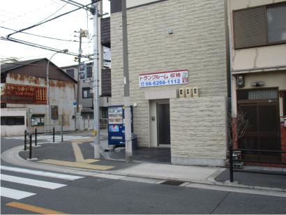 野江駅前店