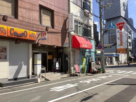 神戸みなと元町駅前店