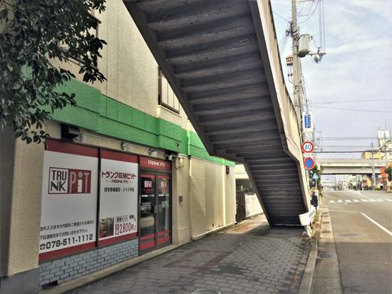 西宮香櫨園店