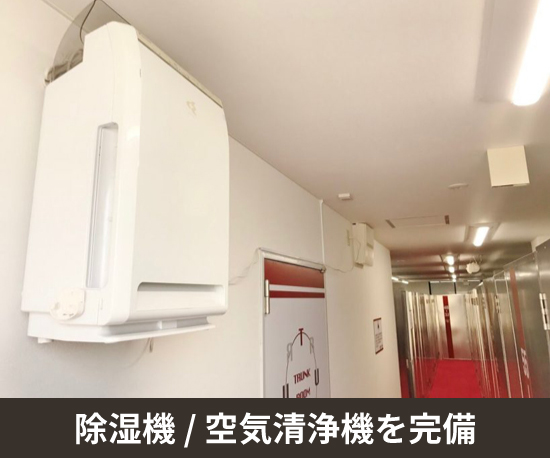 深江橋駅前店