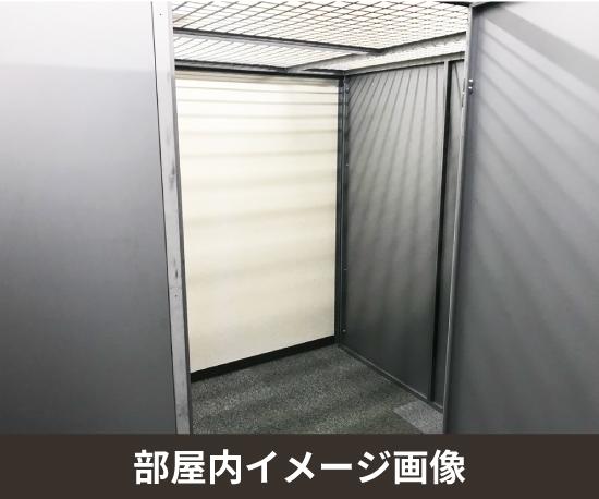 西本町阿波座店パートⅡ
