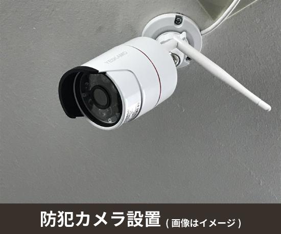 西梅田大淀中店パートⅡ