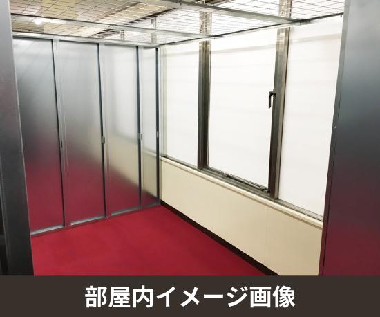 北田辺駒川2丁目店